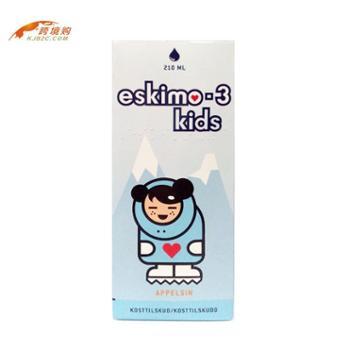 瑞典 Eskimo-3儿童深海鱼油(混合果味)210ml