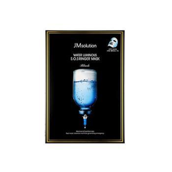 韩国JMsolution深水炸弹面膜10片