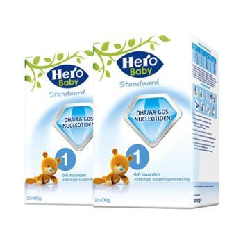 【2盒装】HeroBaby荷兰原装进口益生元婴儿奶粉1段(0-6个月)800g/盒