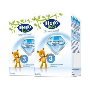HeroBaby荷兰原装进口益生元婴儿奶粉3段(10-12个月)800g/盒【2盒装】