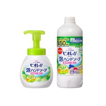 日本花王碧柔(Biore)泡沫洗手液-按压型250ml+补充装450ml柠橘香