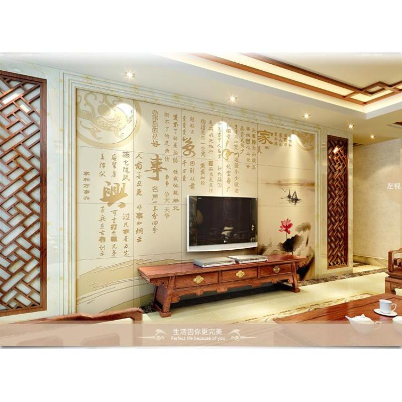 客厅一整面墙的壁画