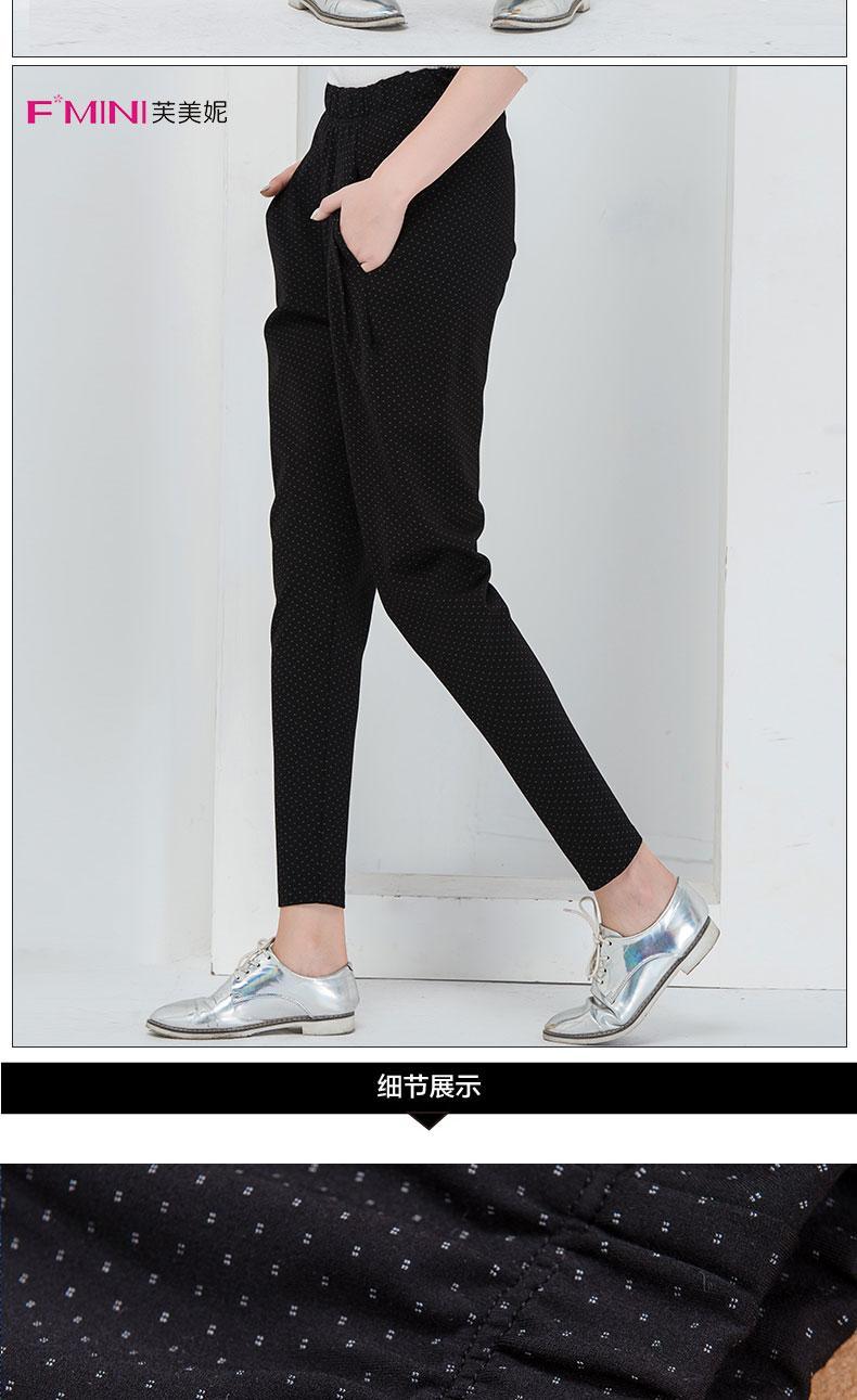 致青春mimi裤,你值得拥有_商家活动专场 - 妈妈网
