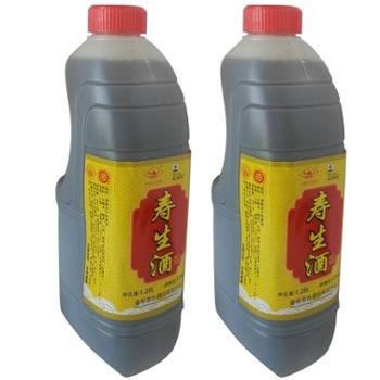 寿生黄酒1.28LX8壶江浙沪包邮