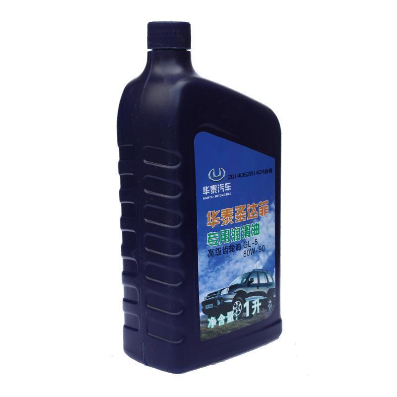 华泰汽车 圣达菲专用润滑油 高级齿轮油 gl 5 80w 90,善融高清图片