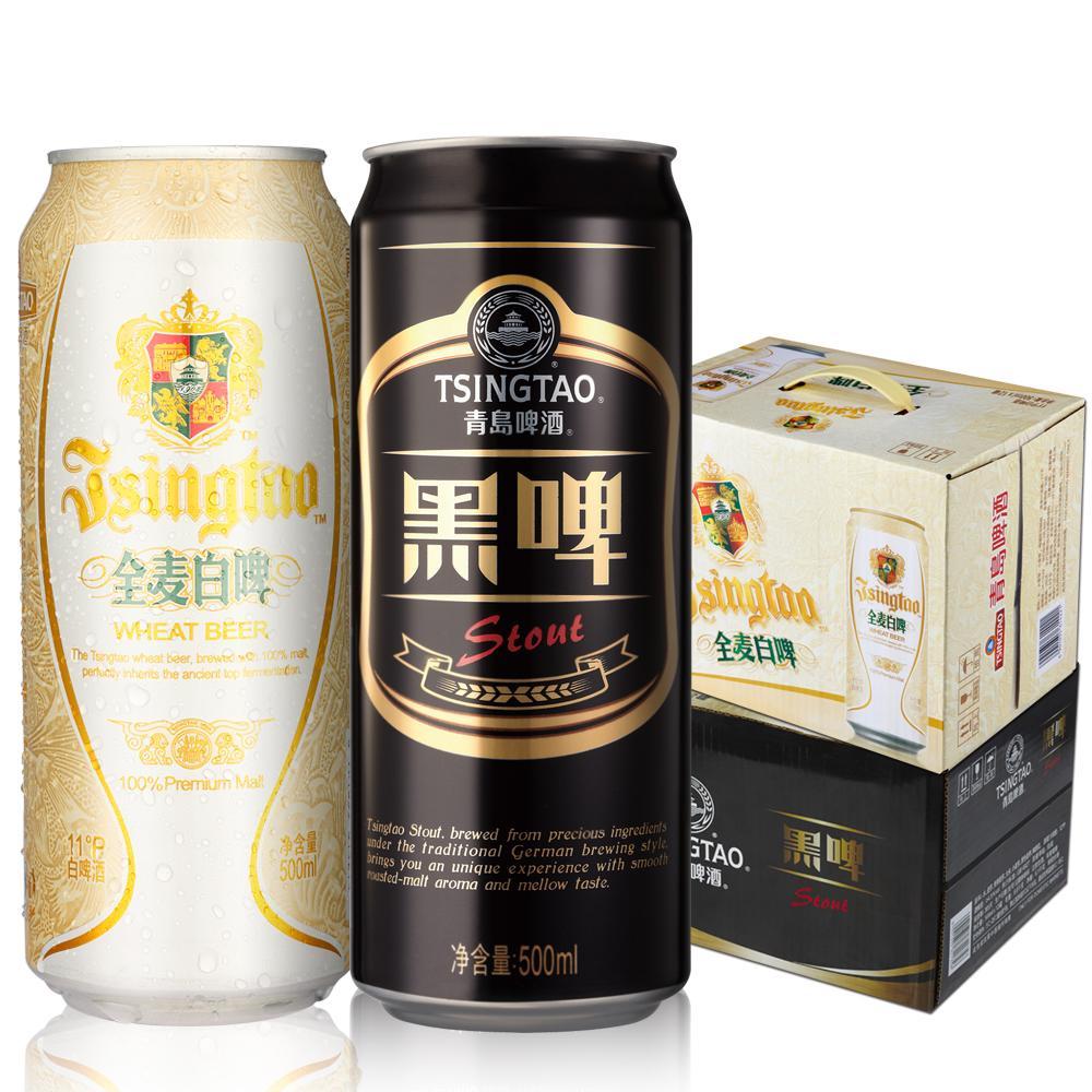青岛啤酒光明组合 黑啤500ml*12听/箱 白啤500ml*12听/箱组合装