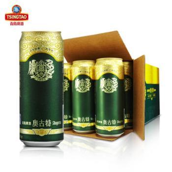 青岛啤酒奥古特500ml*12听整箱装