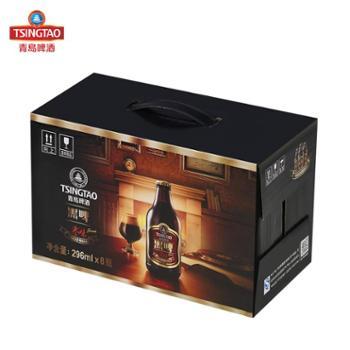 青岛啤酒浓郁枣味黑啤酒296ml*8瓶焦香浓郁清爽愉悦啤酒整箱包邮