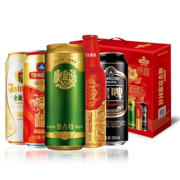 青岛啤酒10支啤酒5种口味全家福礼盒装