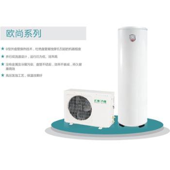 九恒空气能家用分体机实用型空气能热泵热水器厂商直供九恒高品质热泵热水器300L