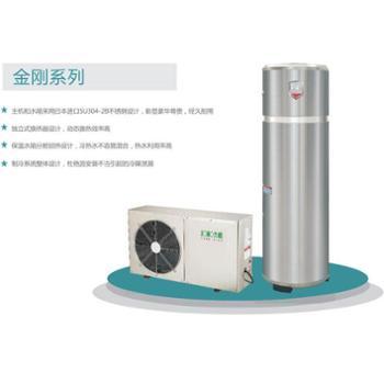 九恒空气能热水器 家用分体机 畅享型 400L