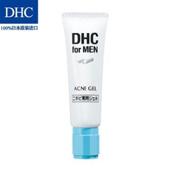 【官方直售】DHC男士抗痘凝露20g清爽补水保湿控油润肤护肤收敛收缩毛孔