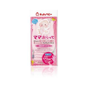 啾啾chuchu日本进口正品孕妇妈妈用抗菌纤维五指手套薄粉红色