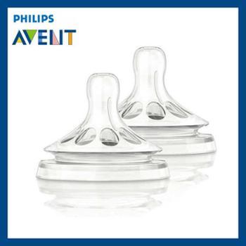 飞利浦新安怡宽口径自然原生奶嘴(1-4孔对装/单装)防胀气奶嘴