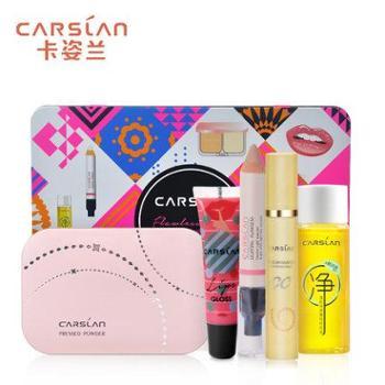 CARSLAN/卡姿兰玲珑高清微距美妆盒礼盒套装彩妆 粉饼卸妆油