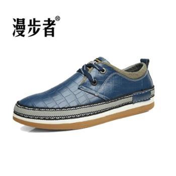 漫步者 2014秋冬新款时尚男鞋 真皮休闲皮鞋低帮英伦板鞋