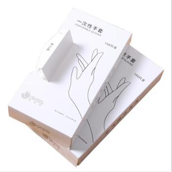欧凯斯一次性手套食品级cpe塑料薄膜清洁手套美容焗油厚防水3盒