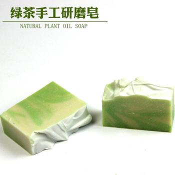 OPURETE冷制手工皂 绿茶精油香皂 洗脸皂浴皂冷制手工皂