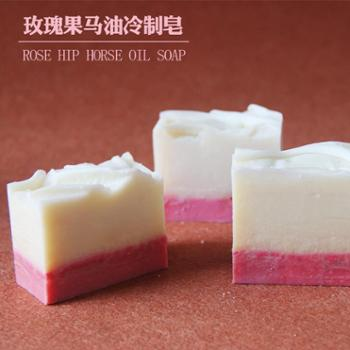 OPURETE冷制手工皂 玫瑰精油手工皂 马油皂 天然保湿