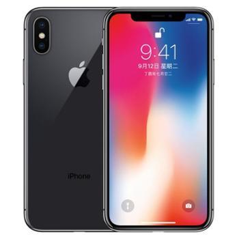 【现货含发票 24小时发货】苹果Apple iPhone X 移动联通电信4G手机 iPhoneX
