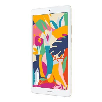 华为平板M5青春版8.0英寸智能语音平板电脑