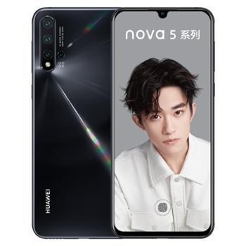 华为nova5Pro全网通双4G手机