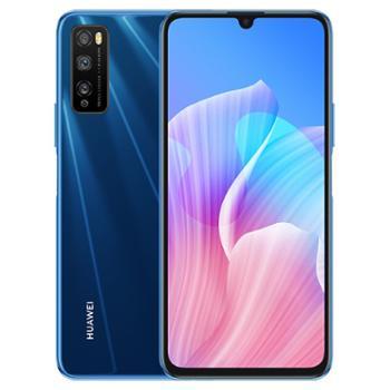 华为/HUAWEI 手机 畅享Z 5G全网通 双卡双待
