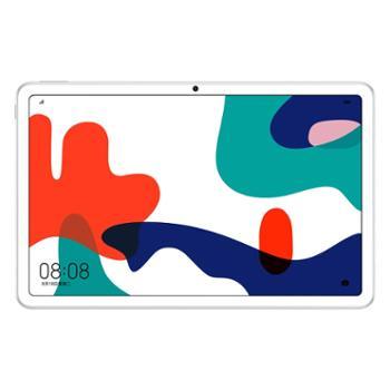 华为/HUAWEI平板电脑MatePad10.4英寸2K全面屏麒麟820版