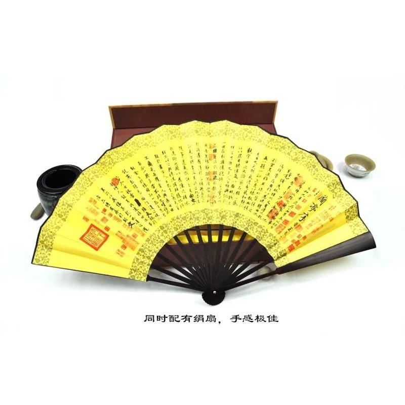 扇形中国风卷轴边框素材