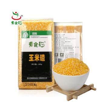 素食猫农家小笨碴子玉米糁400克