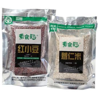 素食猫红小豆薏仁米800g