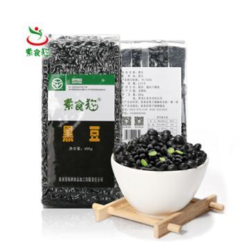 素食猫黑豆400克 青仁乌