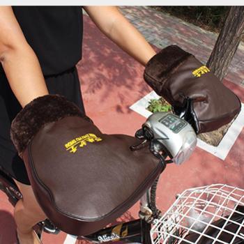 非机动车配件 冬季保暖防寒 电动车专用 手套电动车车把套摩托车加厚防风保暖护手