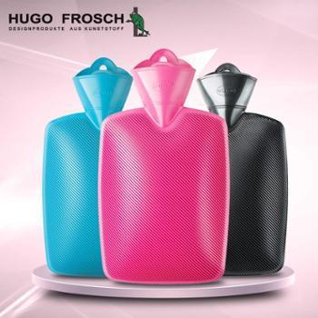 【德国进口】HUGO热水袋注水充水暖手宝灌水冲水环保暖手袋1.8L