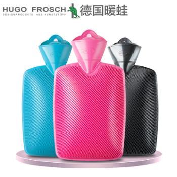 【德国进口】HUGO热水袋 注水充水暖手宝 灌水冲水环保暖手袋1.8L