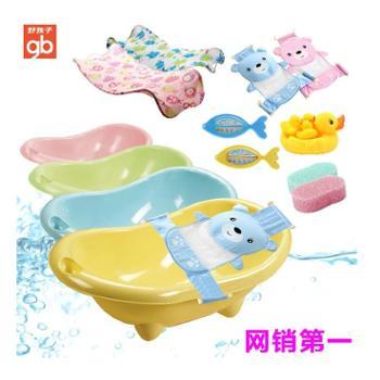 现货好孩子婴儿宝宝洗澡盆 超大号 新生儿浴盆配浴网浴架