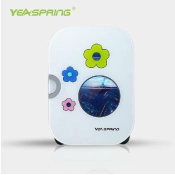yeaspring宝宝奶瓶消毒器大容量婴儿消毒锅紫外线消毒器柜带烘干