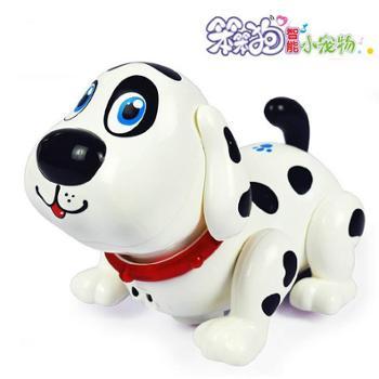 高盛笨笨狗斑斑狗智能遥控电动玩具小狗电子机器宠物仿真儿童玩具
