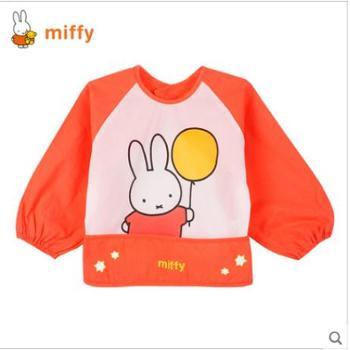 Miffy/米菲卡通宝宝围裙防水宝宝画画衣罩衣饭衣带袖套反穿衣
