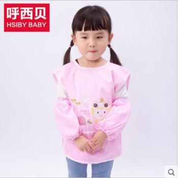 呼西贝儿童罩衣防水吃饭衣宝宝画画衣无袖配送袖套大宝反穿衣