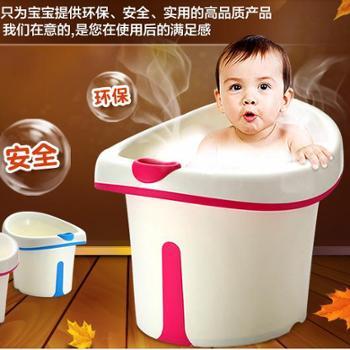 babyhood世纪宝贝婴儿浴盆浴桶儿童洗澡桶沐浴大桶宝宝沐浴桶大号