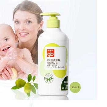 好孩子婴儿洗发沐浴二合一无泪宝宝沐浴露儿童幼儿洗发水洗沐2合1