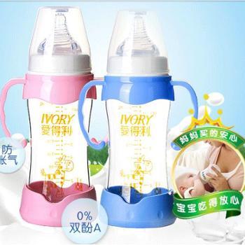 爱得利奶瓶宽口径晶钻婴儿奶瓶新生儿带手柄防摔玻璃奶瓶