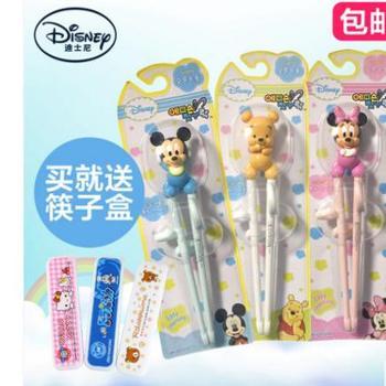 韩国进口迪士尼儿童筷子餐具学习筷 宝宝训练筷辅助筷幼儿练习筷