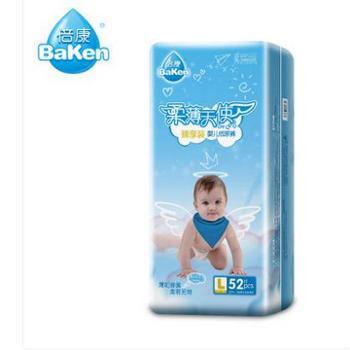 倍康柔薄天使纸尿裤L码52片超薄柔软干爽透气婴儿宝宝尿不湿夏季