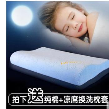 儿童枕头1-3-6-16岁夏季全棉护颈加长学生枕宝宝记忆枕小孩枕头