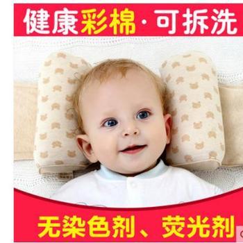 婴儿枕头0-1岁新生儿宝宝枕头防偏头枕头矫正定型枕儿童枕头春夏