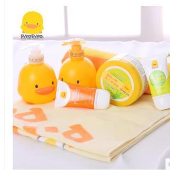 黄色小鸭婴儿礼盒洗护用品新生儿套装大礼盒婴幼儿洗护礼盒特价