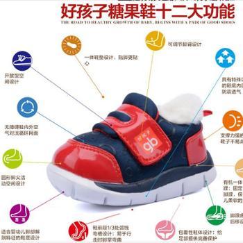好孩子学步鞋宝宝棉鞋子男女1-3岁秋冬季婴儿加厚保暖软底机能鞋