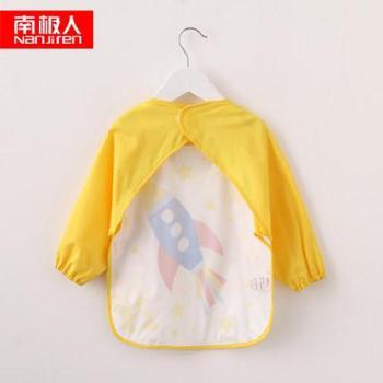 3件装南极人防水反穿衣宝宝婴儿吃饭罩衣围兜画画衣儿童罩衣围裙